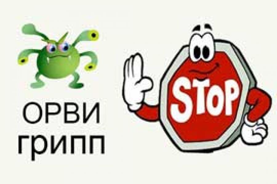 StopInfluenza